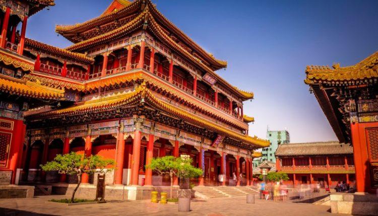 туризм Китай императорский дворец