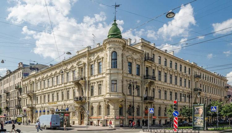Доходные дома в Санкт-Петербурге