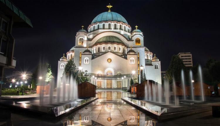 дворец Белграда