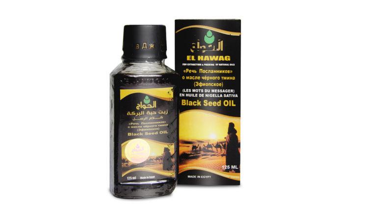 Масло черного тмина в египте